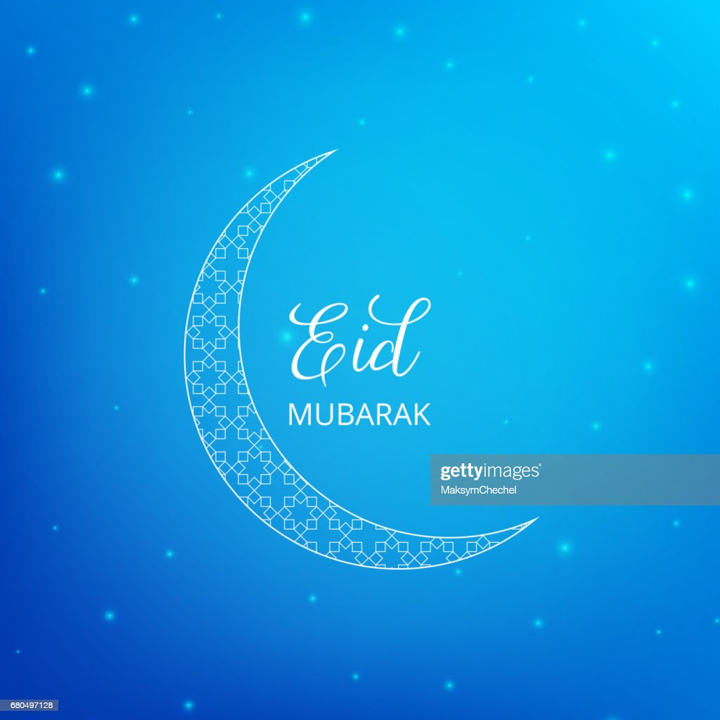 Eid Mubarak card with moon textured of arabesque pattern and glowing stars