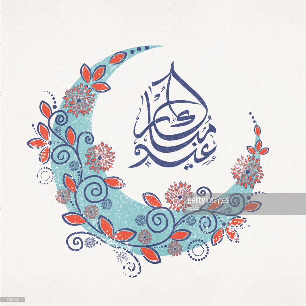 Eid Mubarak celebration with creative crescent moon.