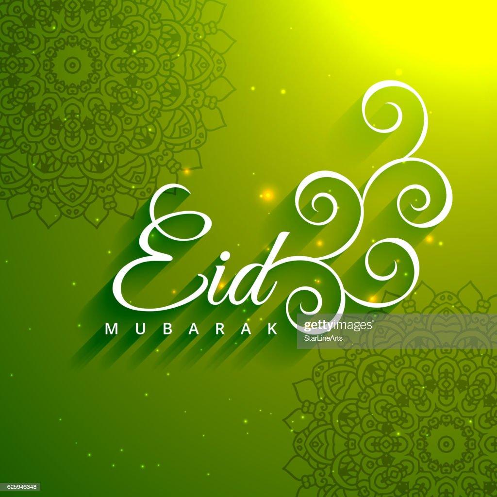 eid mubarak creative text in green background