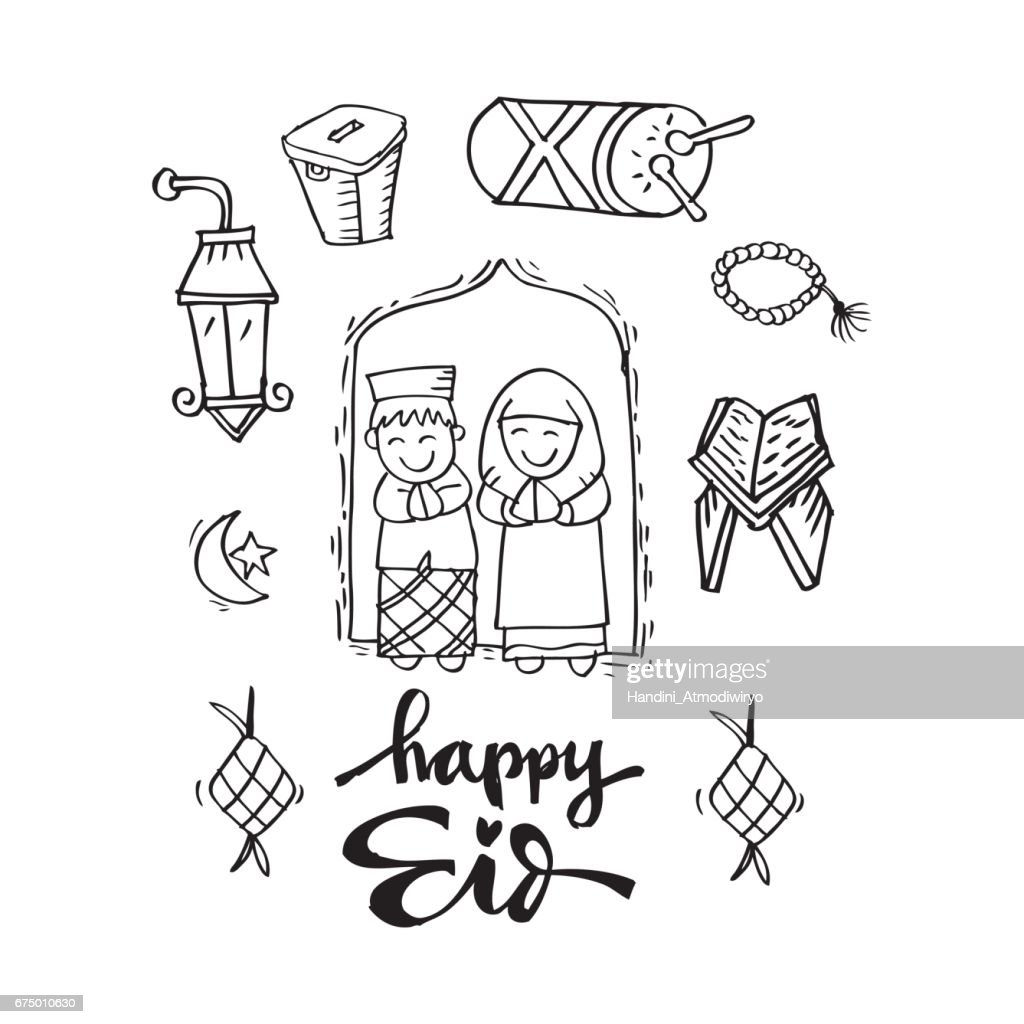 Eid Mubarak. Doodle style.
