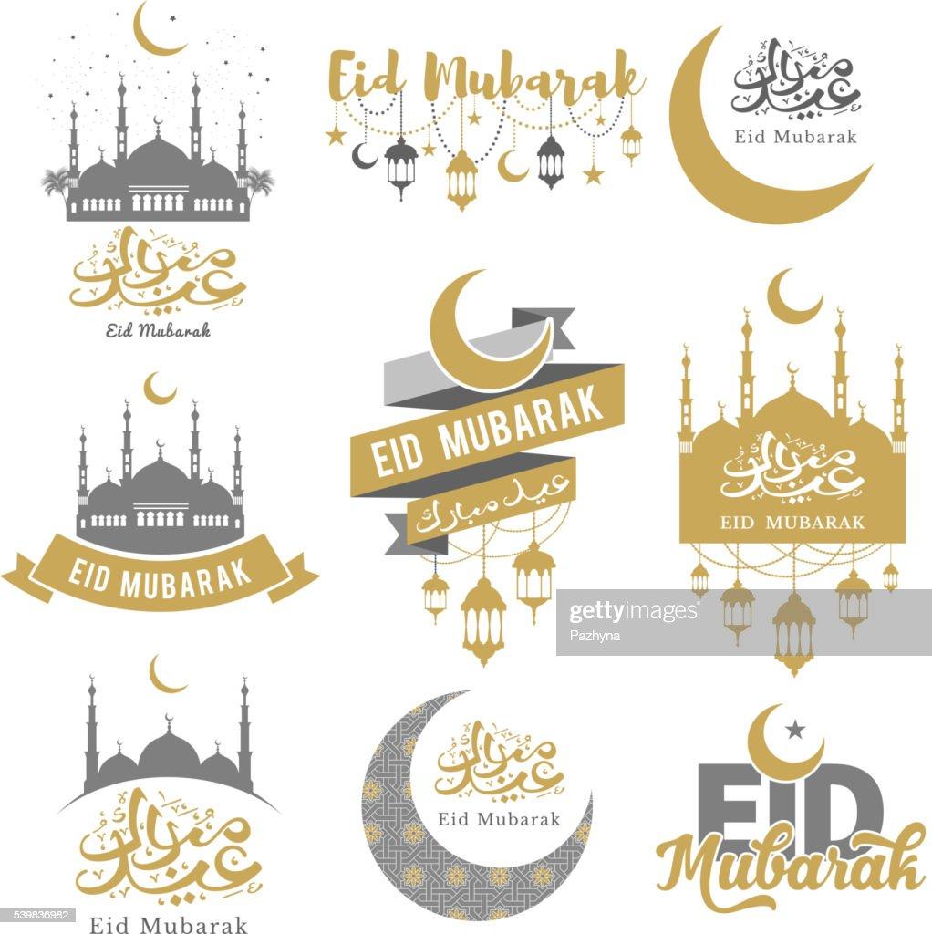 Eid Mubarak emblems set
