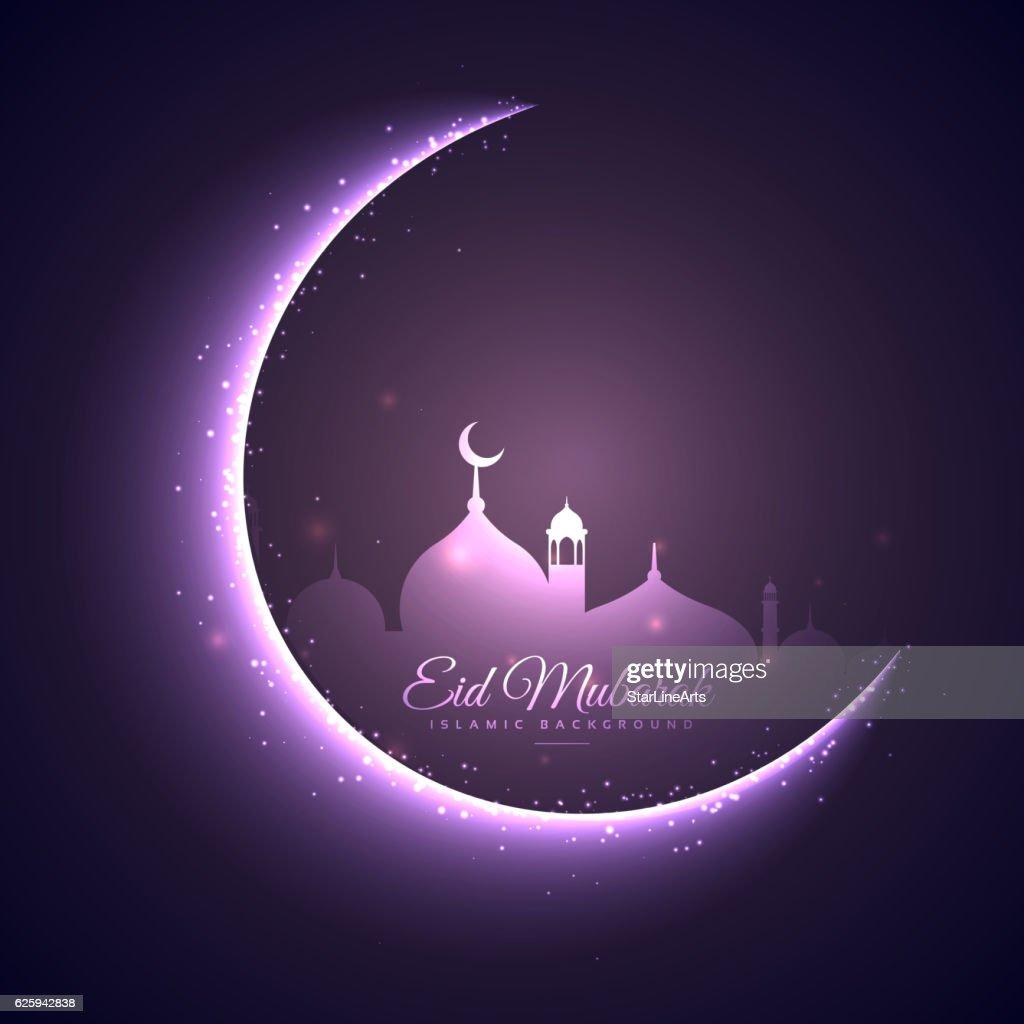 eid mubarak festival background