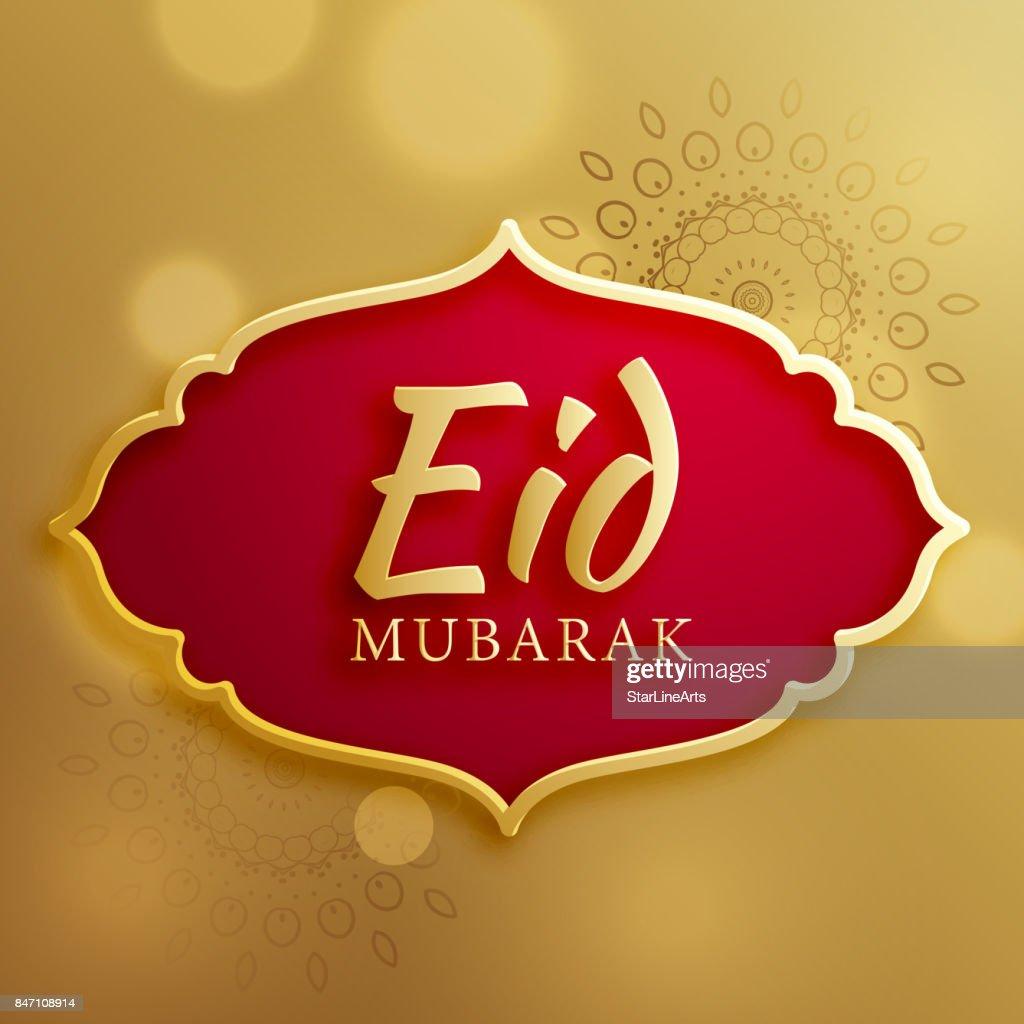 Eid Mubarak Festival Greeting Card On Golden Background Vector Art