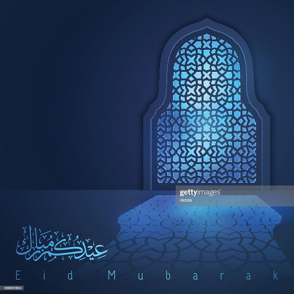 Eid mubarak greeting background light mosque window vector art eid mubarak greeting background light mosque window vector art kristyandbryce Choice Image