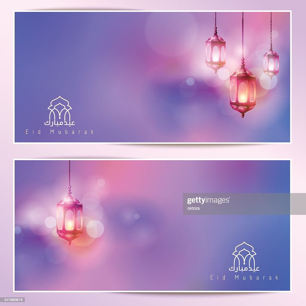 Eid Mubarak greeting card background with arabic lantern