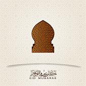 Eid Mubarak greeting card. islamic illustartion art. Arabic Calligraphy