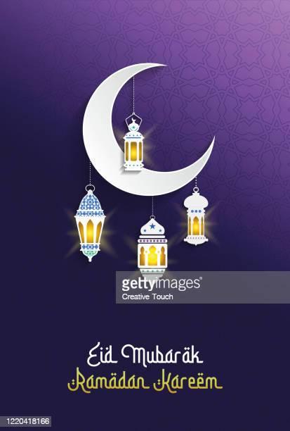 illustrations, cliparts, dessins animés et icônes de carte de voeux de l'aïd moubarak - bonne fete de ramadan