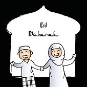 Eid mubarak greeting card.