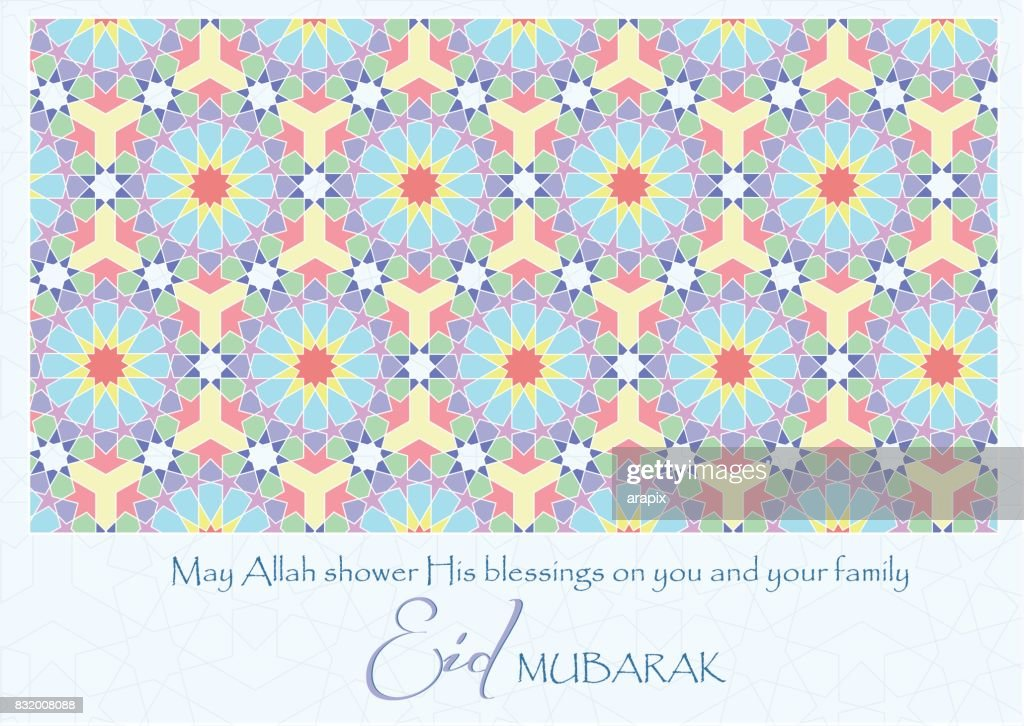 Eid Mubarak - Greeting Card