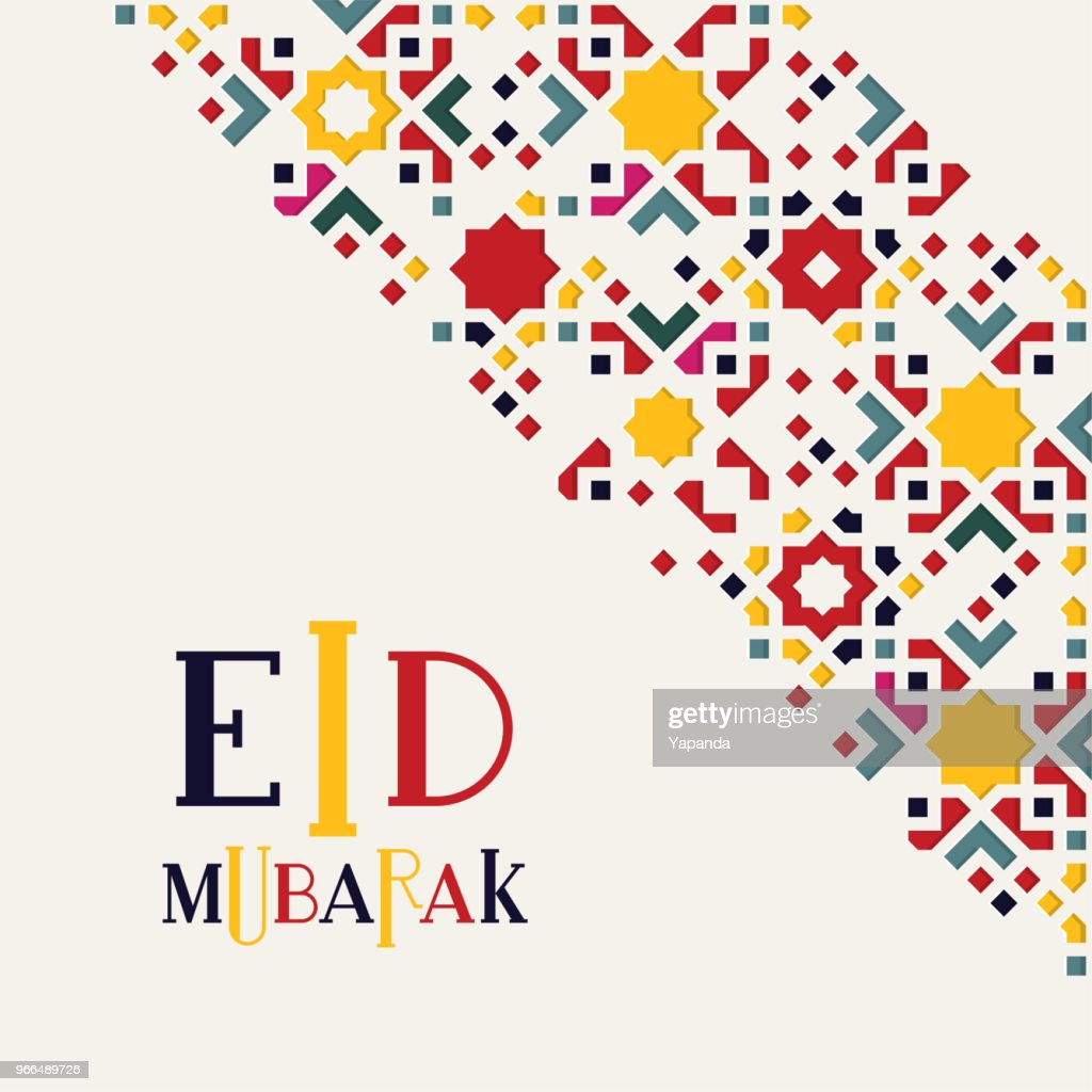Eid Mubarak greeting. Islamic pattern card