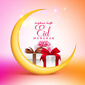 Eid Mubarak Greetings Card Design with Gifts in Crescent Moon