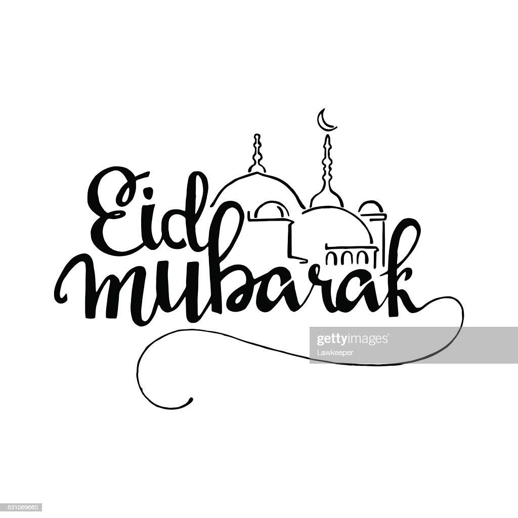 Eid Mubarak hand drawn lettering