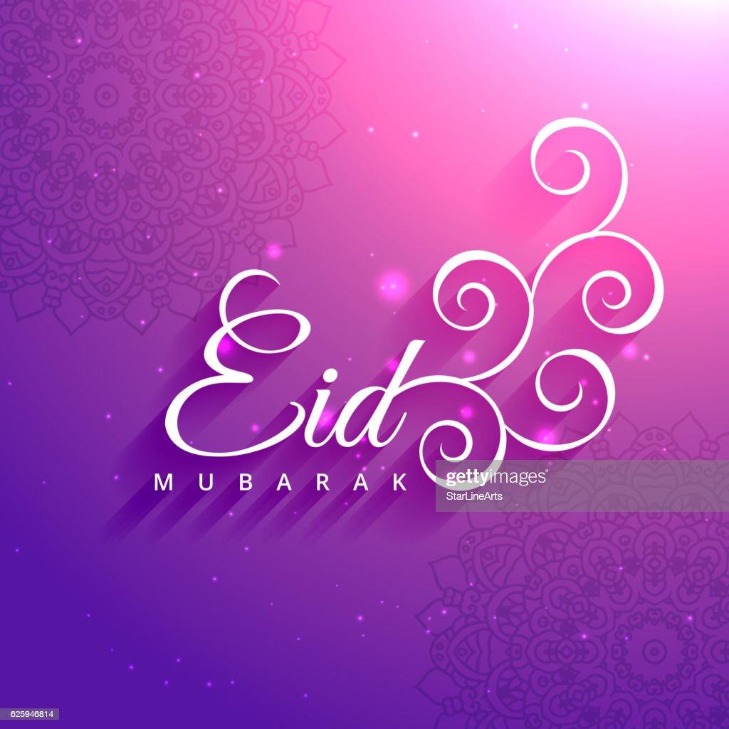eid mubarak holy festival greeting