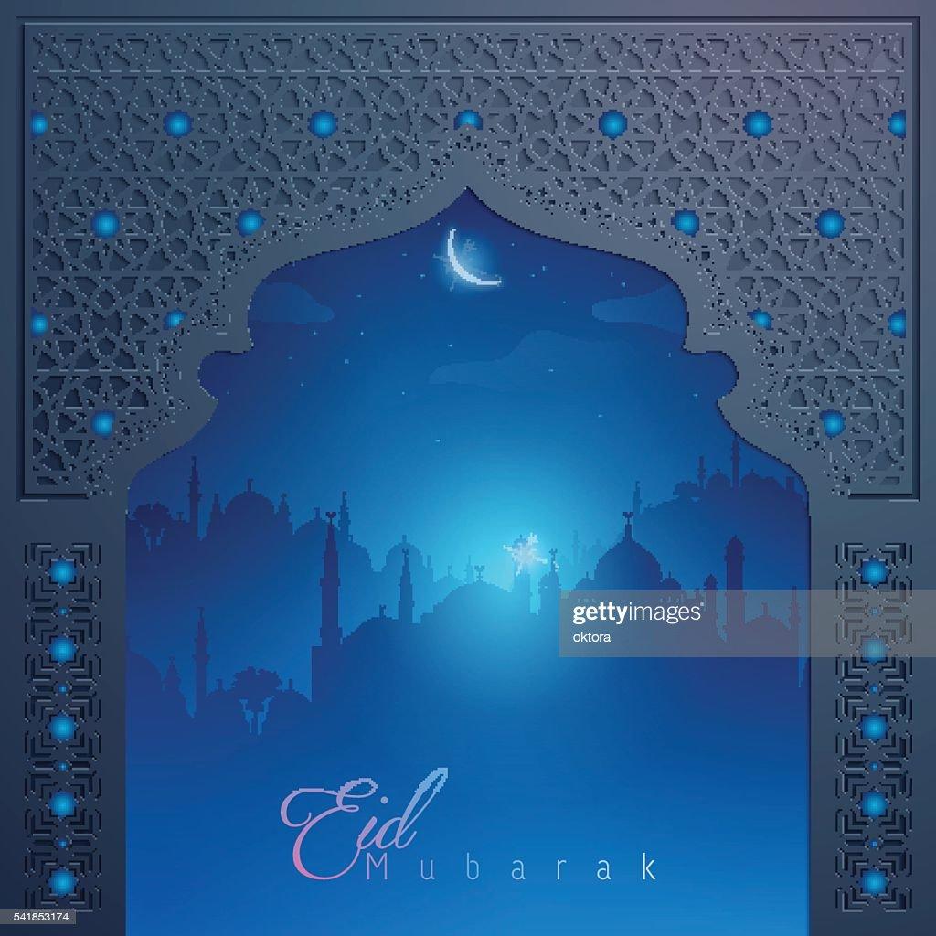 Eid Mubarak islamic background design2