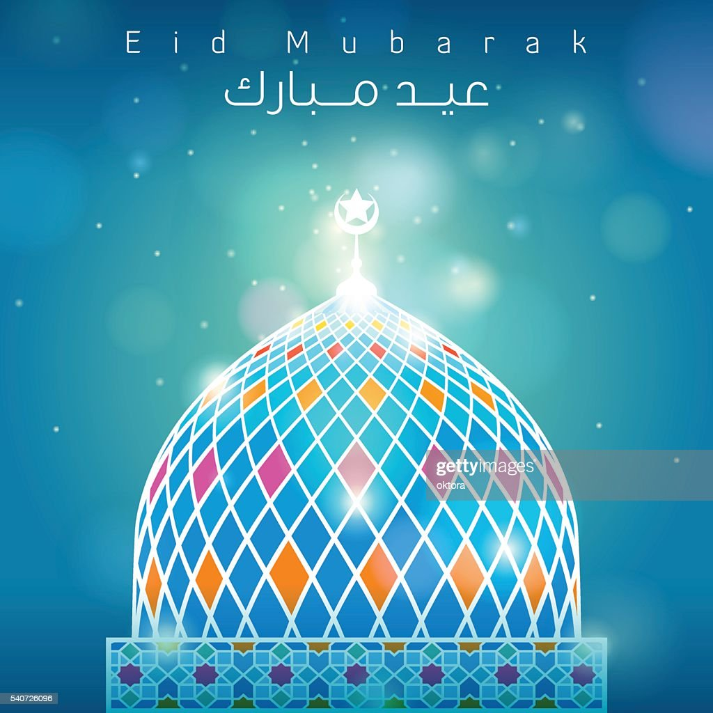 Eid Mubarak Mosque Dome for Greeting Card - Ramadan Kareem