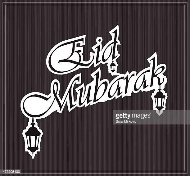 eid mubarak paper text on black background with hanging lamps - eid al adha stock illustrations
