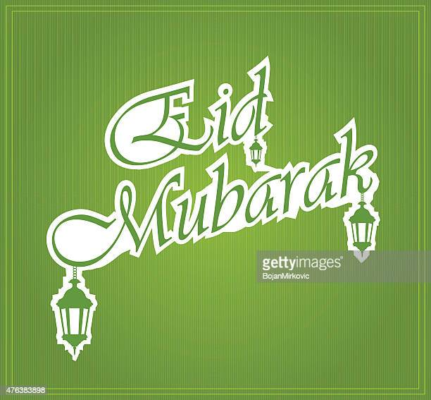 eid mubarak paper text on green background with hanging lamps - eid al adha stock illustrations