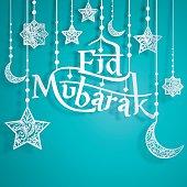 Eid Mubarak Papercut Style with Islamic Crescent Star