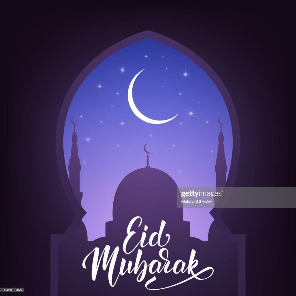 Eid Mubarak. Ramadan Islamic background. Muslim mosque and lettering calligraphy