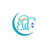 Eid Mubarak typographic symbol. Design layout for Islamic holidays