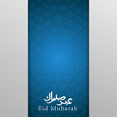 Eid Mubarak vector greeting with arabic calligraphy and islamic background
