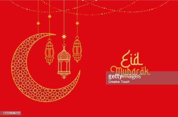 eid mubarak - eid ul fitr stock illustrations