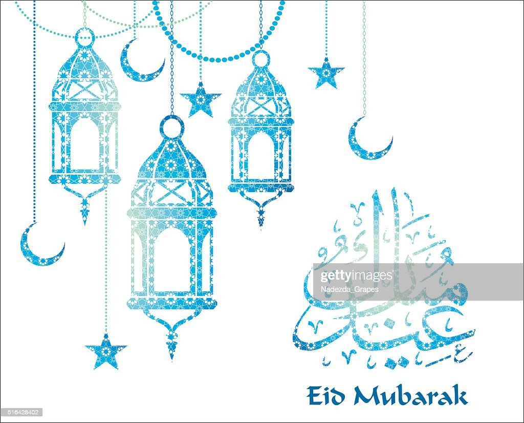 Eid Mubarak. Vector Illustration.