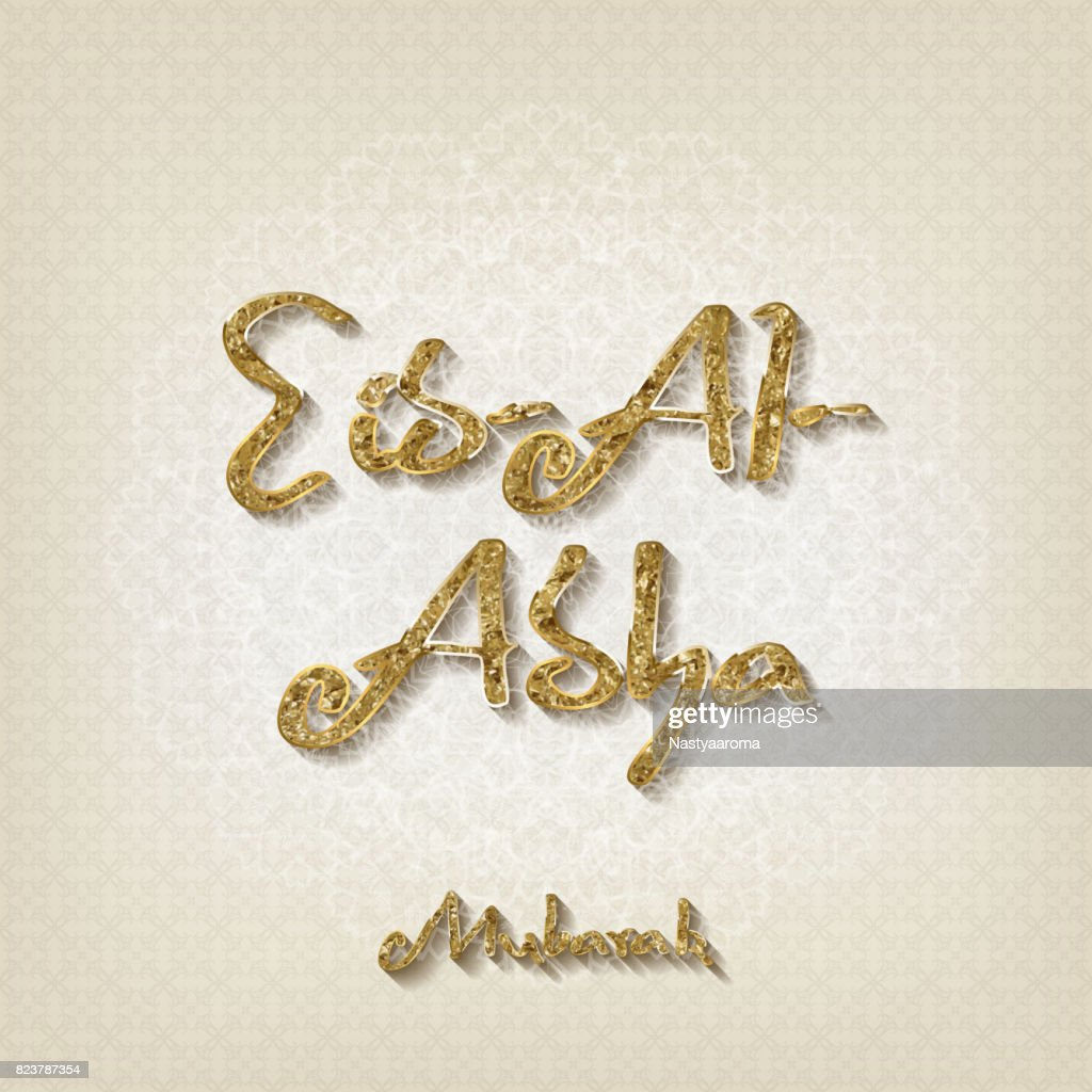 Eid Mubarak with arabic golden calligraphy