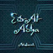 Eid Mubarak with arabic golden calligraphy
