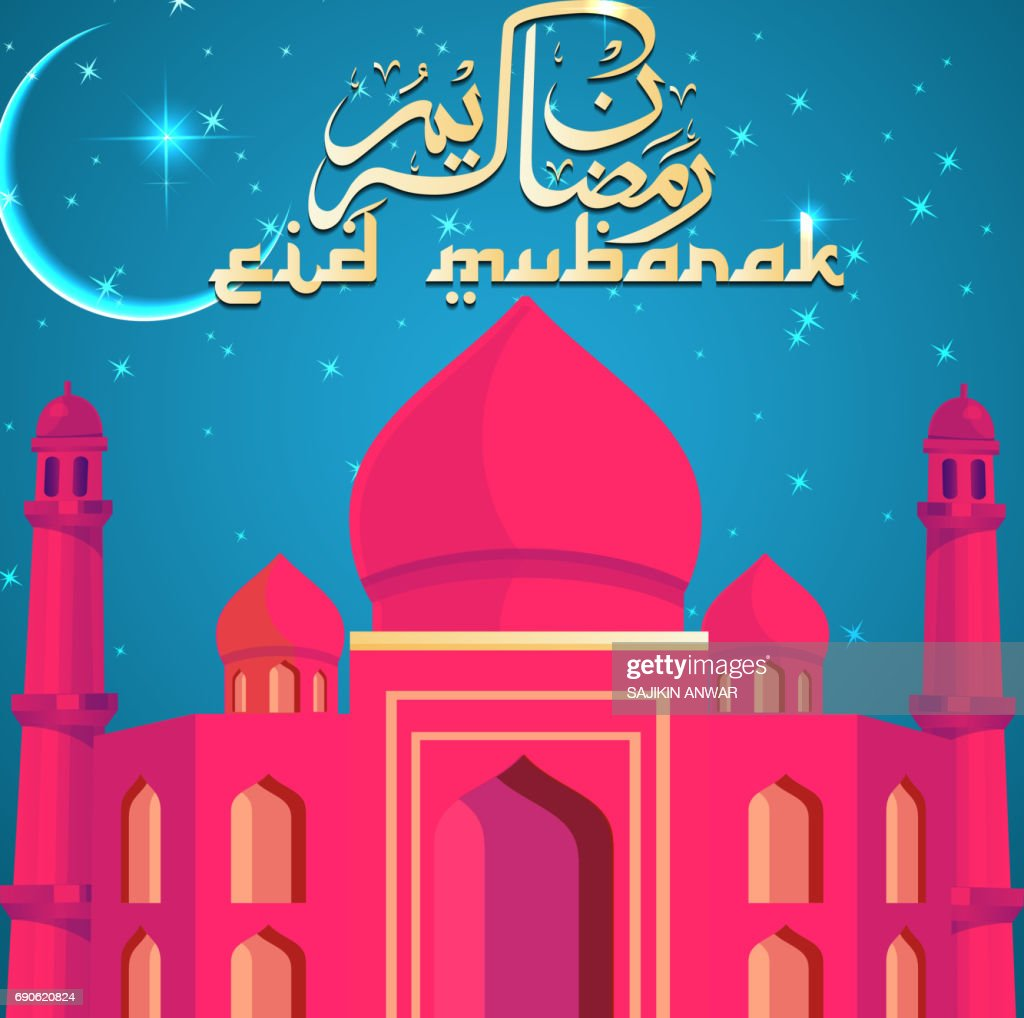 Eid Mubarak with bright colorful mosque