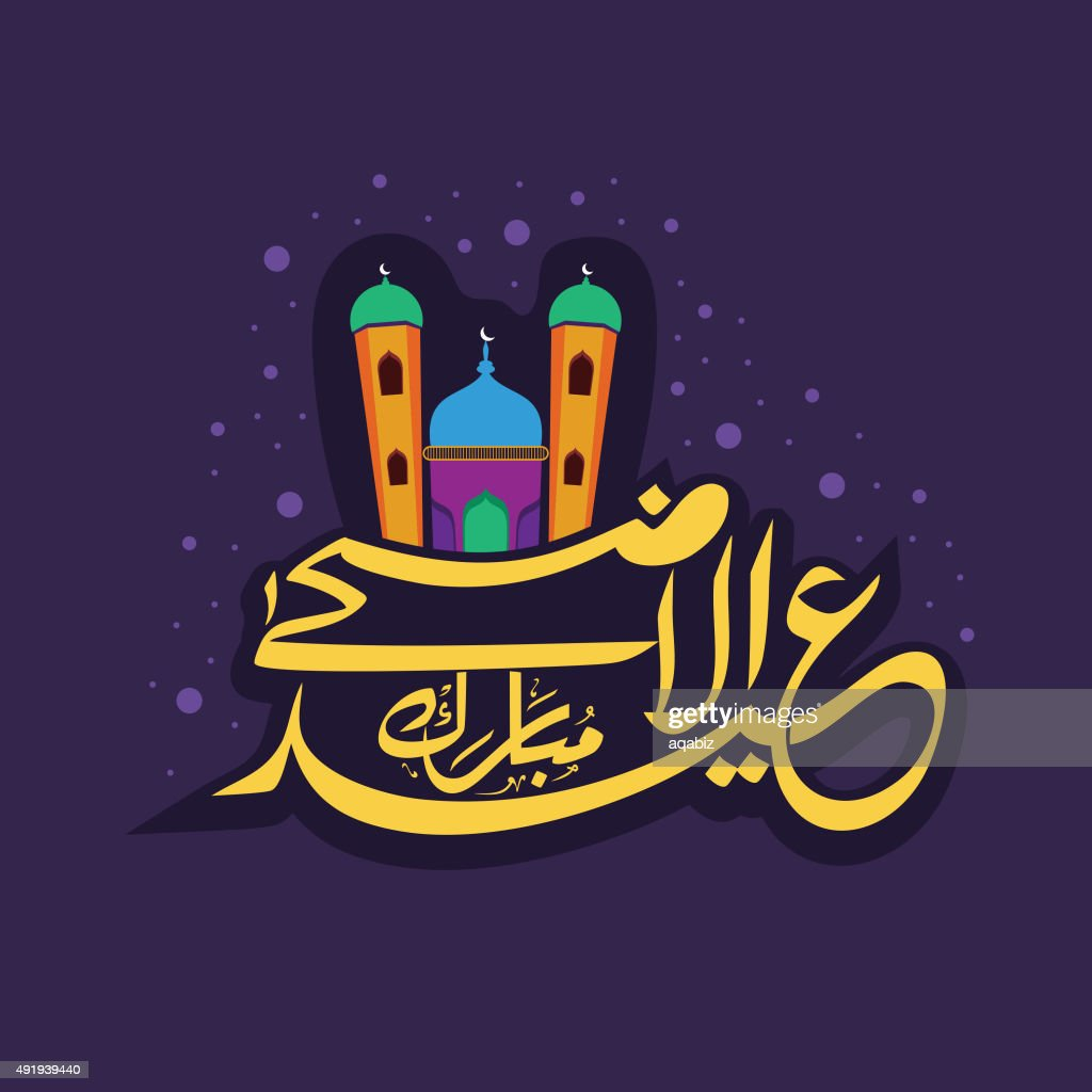 Eid-Al-Adha celebration with stylish text and mosque.