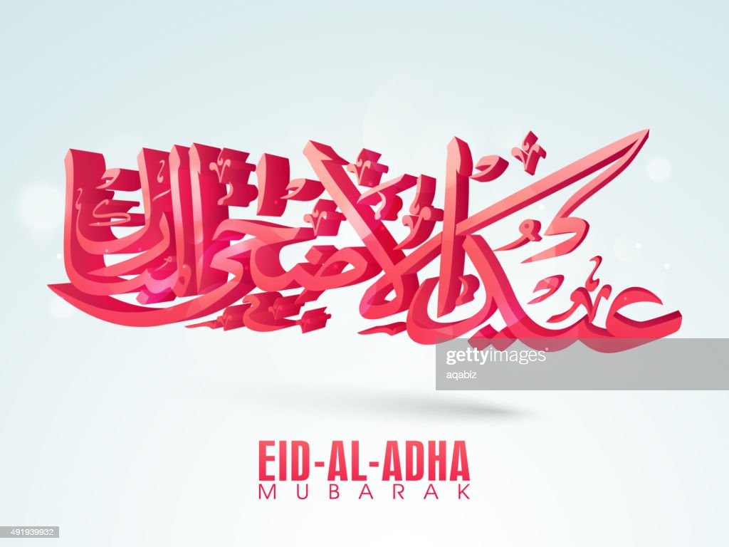 Eid-Al-Adha celebration with stylish text.