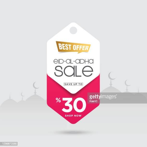 eid-al-adha sale banner stock illustration - eid al adha stock illustrations