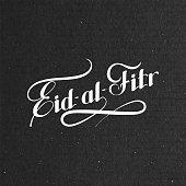 Eid-al-Fitr retro label