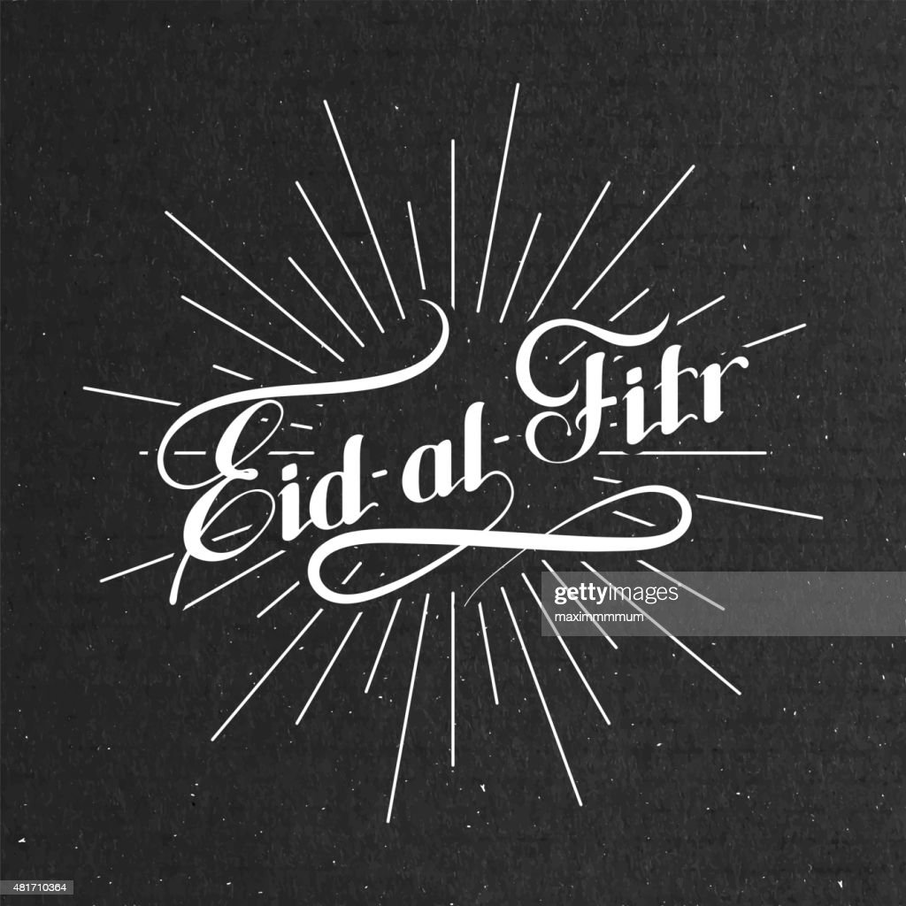 Eid-al-Fitr retro label with light rays