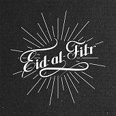 Eid-al-Fitr retro label with light rays