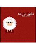 Eid-Ul-Adha greeting card with sheep.