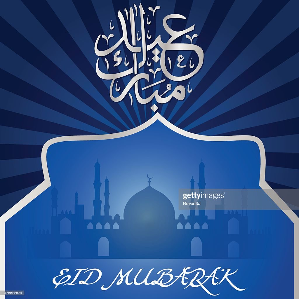 Eid-Ul-Fitr Vector Illustration Greeting Card