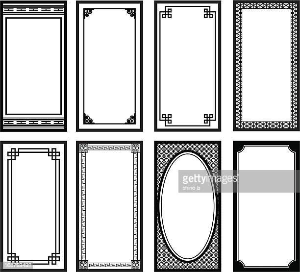 8 つのアジアスタイルのフレーム - 日本点のイラスト素材/クリップアート素材/マンガ素材/アイコン素材