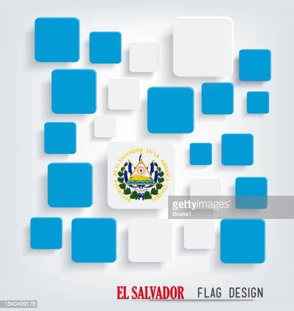エルサルバドルの旗のデザイン - エルサルバドル国旗点のイラスト素材/クリップアート素材/マンガ素材/アイコン素材