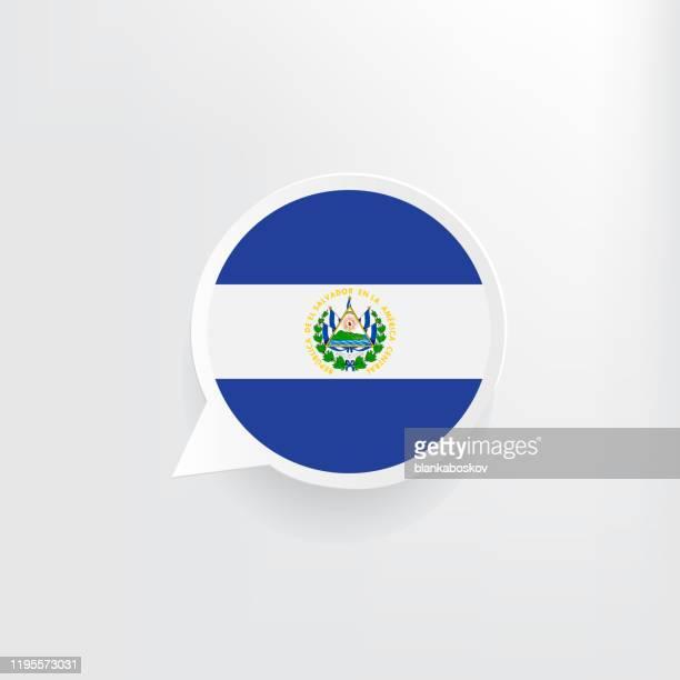 エルサルバドル旗スピーチバブル - エルサルバドル国旗点のイラスト素材/クリップアート素材/マンガ素材/アイコン素材