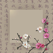 Elegant frame design with sakura blooming branch on a chinese calligraphic background.