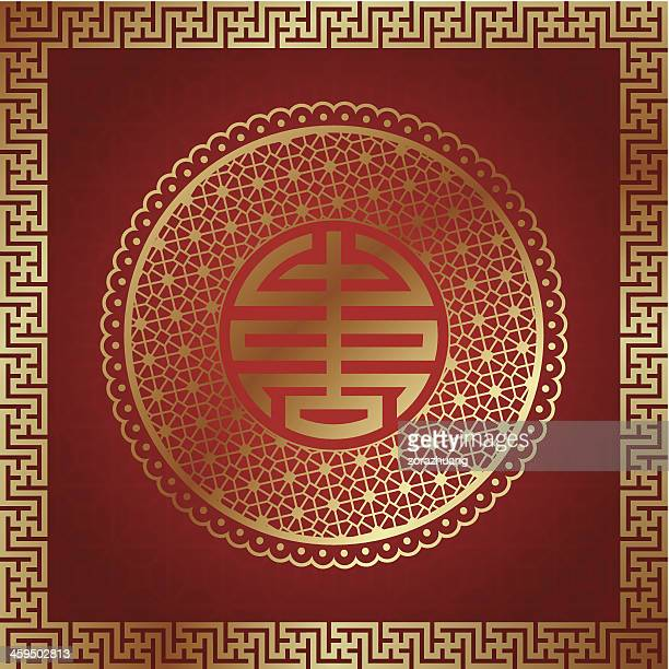 elements pattern and longevity with red and gold - chinese script stock illustrations
