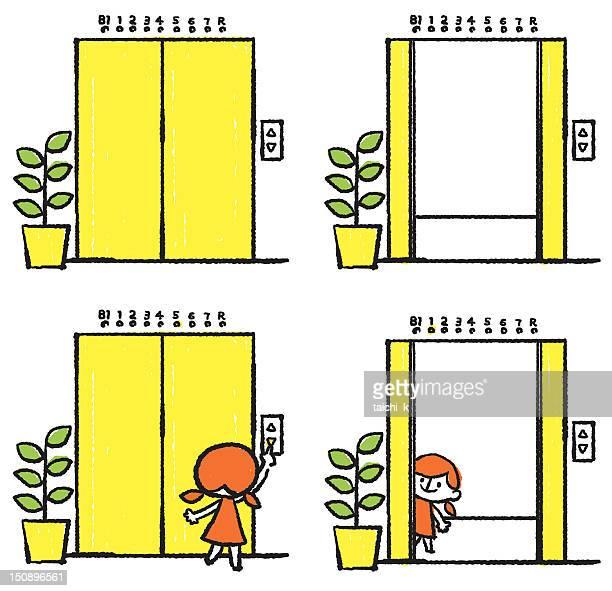 エレベーター - 書店点のイラスト素材/クリップアート素材/マンガ素材/アイコン素材