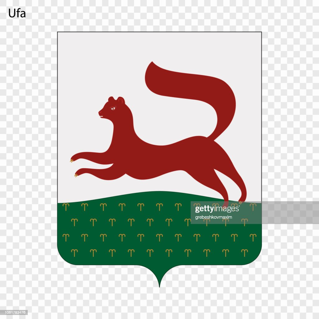 Emblem of Ufa. Vector illustration