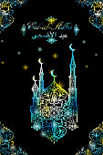 English translate Eid al Adha. Beautiful Mosque, Crescent and Star