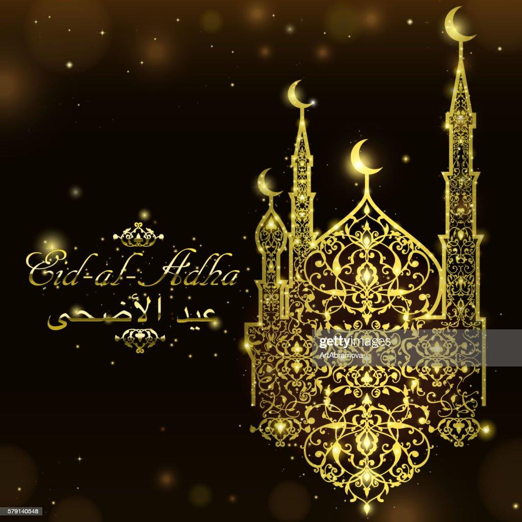 English translate Eid al Adha. Crescent and Star