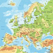 Europe - Physical Map