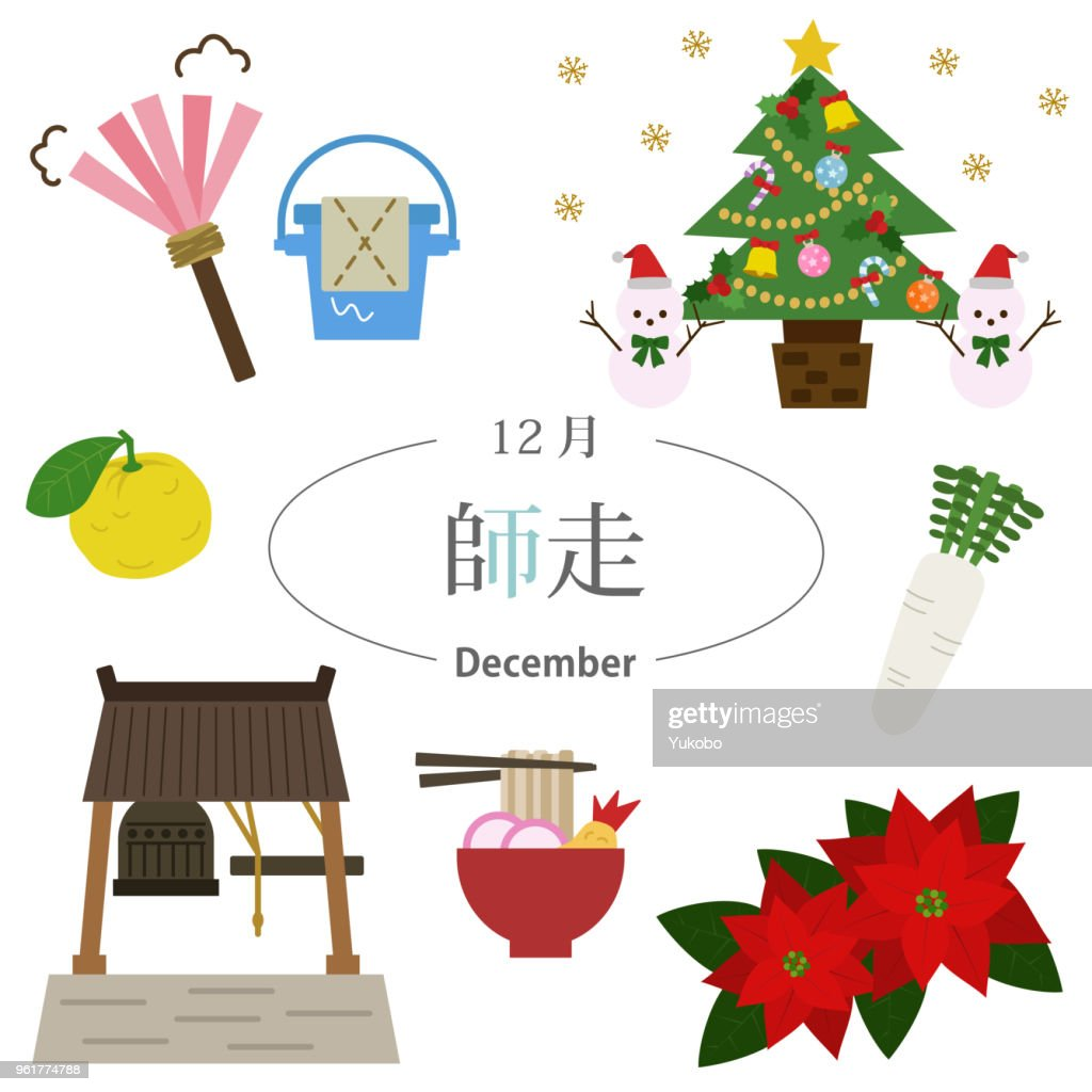 Event of December in Japan