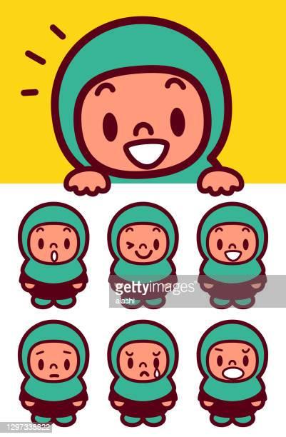 ●白紙の看板を掲げたヒジャーブを身に着けた可愛いイスラム教徒の少女の表情(顔文字) - イラン文化点のイラスト素材/クリップアート素材/マンガ素材/アイコン素材